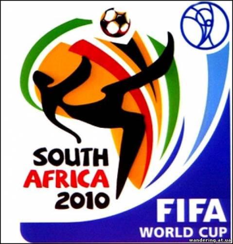 Чемпионат Мира 2010, Группа А ЮАР - Мексика