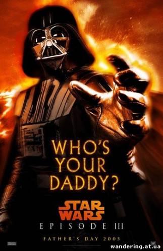 Звездные войны: Эпизод 3 - Месть Ситхов / Star Wars: Episode III - Revenge of the Sith (2005)
