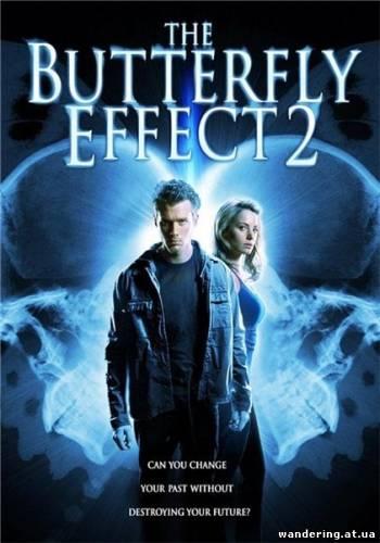 Эффект бабочки 2 / The Butterfly Effect 2 (2006)