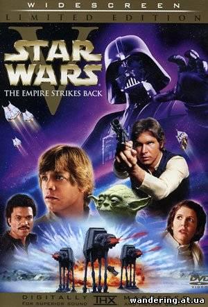 Звездные войны: Эпизод 5 - Империя наносит ответный удар / Star Wars: Episode V - The Empire Strikes Back