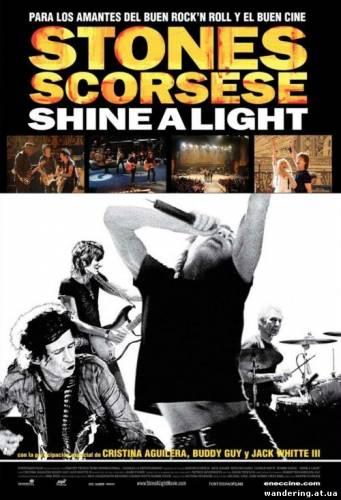 The Rolling Stones: Да будет свет (2008)